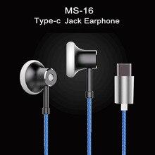 Big sale 2017 MS Earbud Earphone with Mic Sports Type-c Jack Music HIFI Headset Women Man EarEarplugs Stereo Bass for iPhone 7 xiaomi mp3
