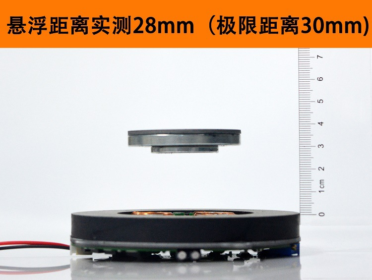 The Magnetic Core with Magnetic Levitation System LED Lamp Module Bare High-tech Display Float 3cm