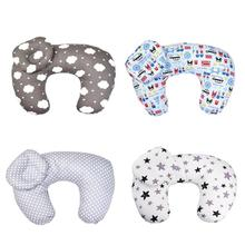 Pillows Feeding-Pad Maternity-U-Shaped Cuddle Newborn-Baby Infant Cotton Nursing 2pcs