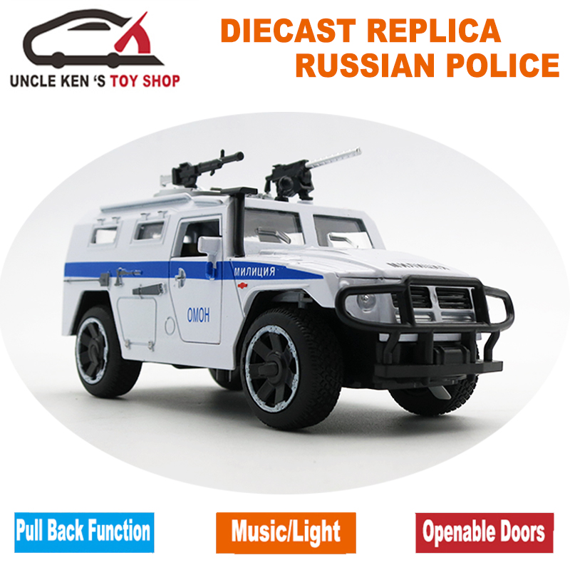 15CM Length 1/32 Scale Diecast Russian GAZ JMP-2 Tiger Model Car For Boys As Toys With Gift Box/Music/Light/Pull Back Function