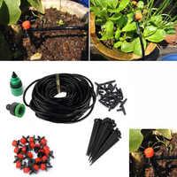 5 M/15 M/25 M Kit de riego por goteo Micro plantas sistema de riego de jardín manguera de jardín Kits conector ajustable de goteo