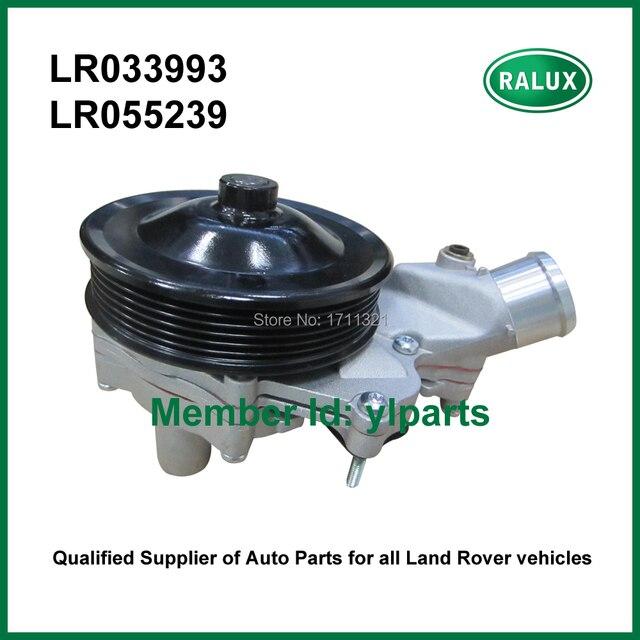 LR033993 Calidad Coche De Gasolina Bomba de Agua para LR Discovery 4 Range Rover Sport auto aspirador de agua proveedor del mercado de accesorios al por menor
