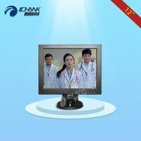 ZB120JN-TV1/12 بوصة 800x600 hd 4:3 صغير rf هوائي تلفزيون hdmi واجهة الفضائية تلفزيون كابل شاشة lcd شاشة عرض