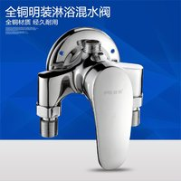 All in one shower with shower faucet water heater blister valve tube shower switch hot and cold faucet shower set