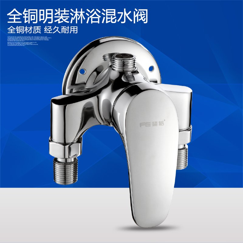 All-in-one Shower With Shower Faucet Water Heater Blister Valve Tube Shower Switch Hot And Cold Faucet Shower Set