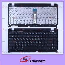 Ruso teclado teclados del ordenador portátil Para ASUS 1215 1215B 1215N 1215 P 1215 T MP-10B93SU-528 CON Marco
