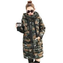 Nova Britânico Camuflagem de Algodão-acolchoado Casaco de Roupas de Moda Feminina No Inverno Longa Com Capuz Grandes Estaleiros Vestido de Algodão Para Baixo-Jaqueta acolchoada