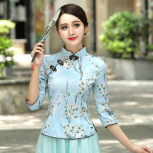 Sheng Coco 9 Farbe Chinesischen Qipao Tops Frauen Camisa China Mujer Sommer Neue Muster Cheongsam Hemd Chinesische Traditionelle Kleidung(China)