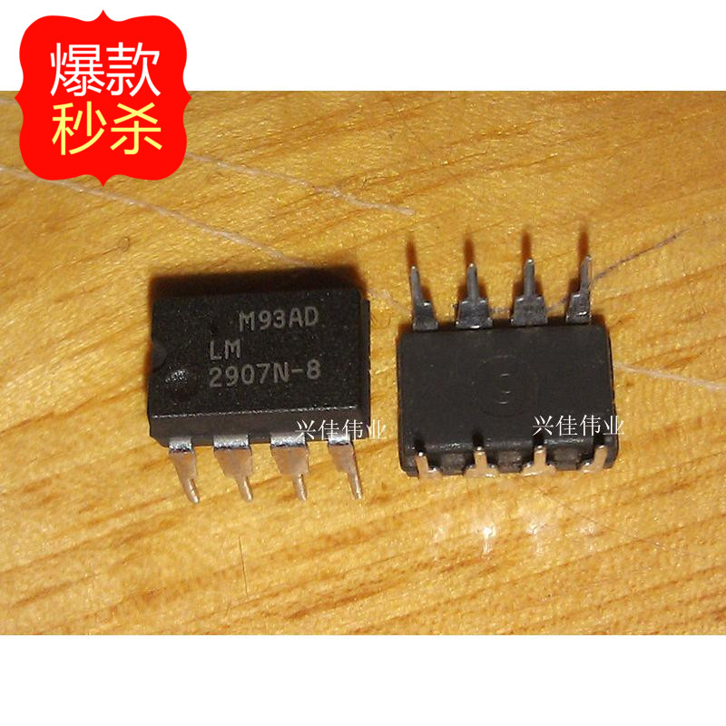 Free shipping 5pcs/lot LM2907 LM2907N-8 DIP8 voltage frequency converter new original image