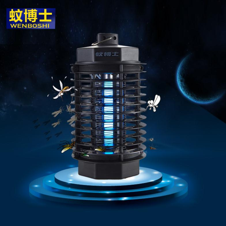 Dr Electronic Mosquito Repellent Indoor Electric Shock Traps Authentic Home Style Lamps In Laundry Products From Garden