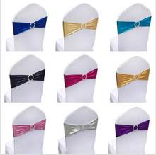 Free Shipping 100 pcs PARTY FUN PACK Lycra Spandex Rainbow Chair Cover Bands Sashes Wedding Event(China)