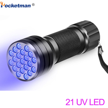 21LED UV Flashlight 395-400nm Light Ultraviolet Black lamp torch for Camping Check Pet Stains and Bed Bug