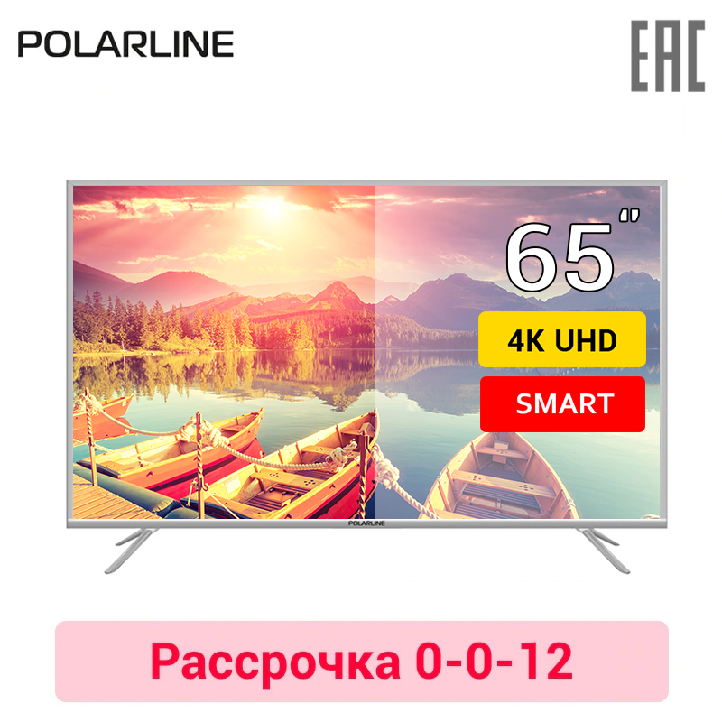 лучшая цена TV 65