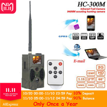 HC300M 12 м Охота ловушка Камера HD 1080 P Цифровой Скаутинг Trail Камера GPRS MMS GSM 940NM инфракрасный Ночное видение Охота камера