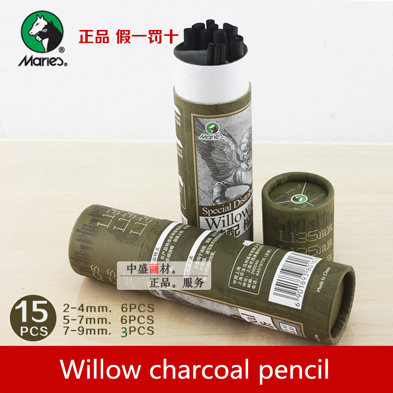 Maries Artist Willow Charcoal Pencil 2-9mmSpecial Distribution for Sketch Painting Professional Quality Painting Supplies fulton superslim 2 sleeping willow 3 l711 2928