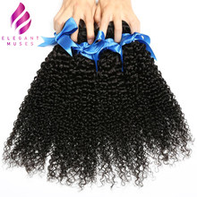 ELEGANT MUSES Brazilian Afro Kinky Curly Hair Weave Bundles No Remy Human Hair Weaving Natural Color Can Buy 3 4 Bundles(China)