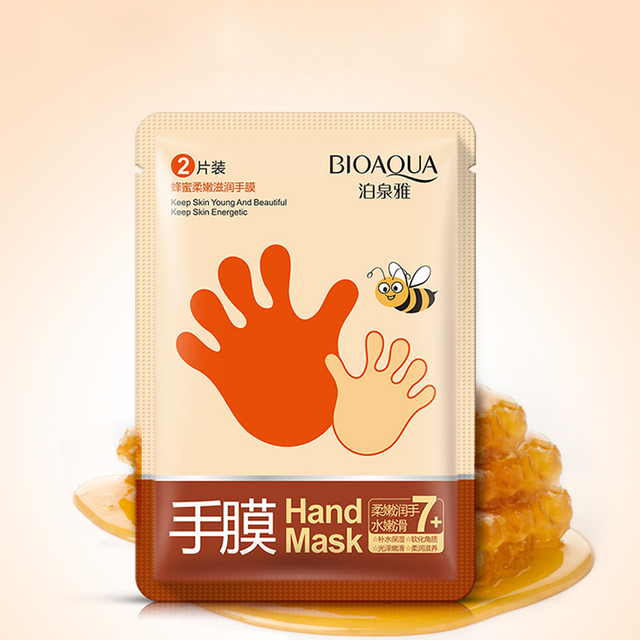 1Pars BIOAQUA honey Moisturizing Hand Lotion Hand Cream Cream Hand Cream 35g 1