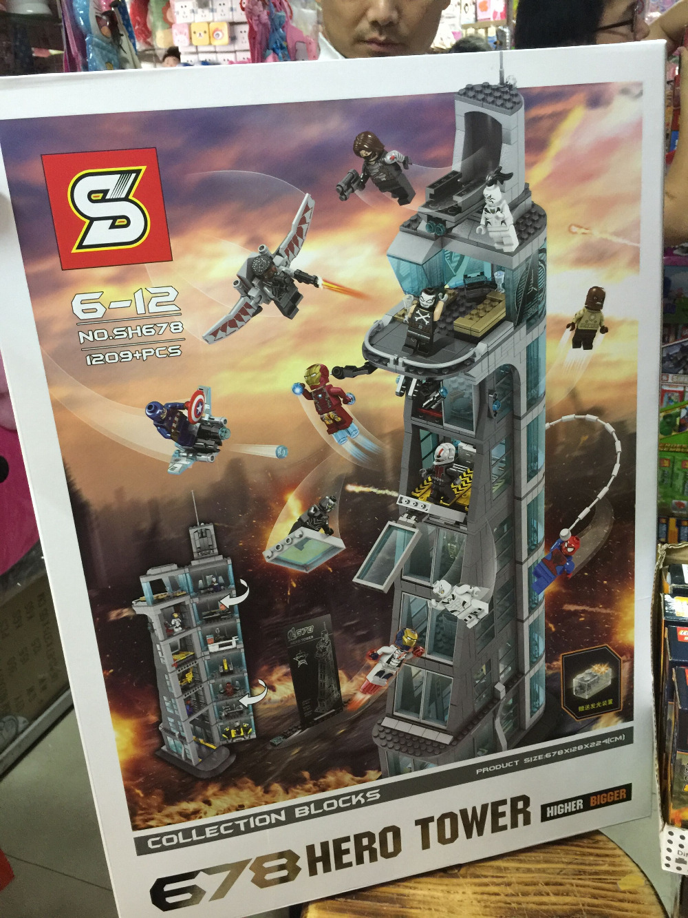 2017 SH678 1209Pcs Upgraded version Super Hero Attack On Avenger Tower Model Building Kit toy Blocks Brick Toy Compatible Gift 8pcs lot movie super hero 2 avenger aochuang era kid baby toy figure building blocks sets model toys compatible with lego