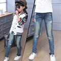 2016 autumn new children girls jeans stretch feet pants Middle waist skinny pants casual pants star pattern