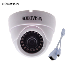 HOBOVISIN NEW  IP Camera 720P/960P Securiy HD Network CCTV Camera 18PCS Laser LED Mega pixel indoor IP Camera ,ONVIF H.264