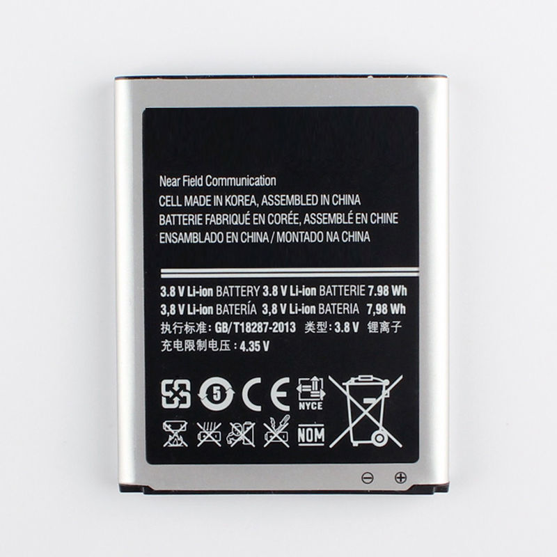 Dinto EB-F1A2GBU 1650mAh Replacement Phone Battery for Samsung Galaxy S2 <font><b>I9100</b></font> I9103 I9105 i9100G I9108 i9050 S II image