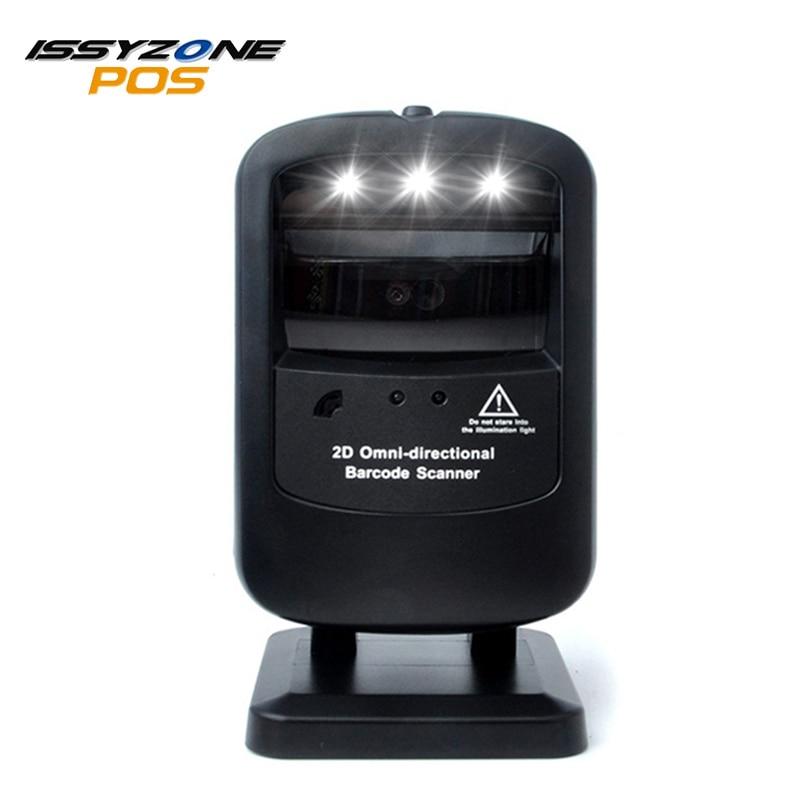 ISSYZONEPOS IOBC030 White LED lithing High scanning speed USB Interface 2D Omni Directional Auto-Sense Laser Bar code Scanner acan2208 laser auto sense mode scanning gun w holder black
