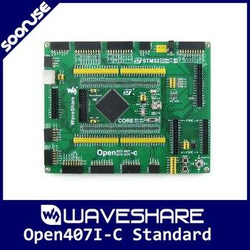 Waveshare Open407I-C Standard STM32 Board ARM Cortex-M4 Development Board STM32F407IGT6 STM32F407 + PL2303 USB UART Module Kit