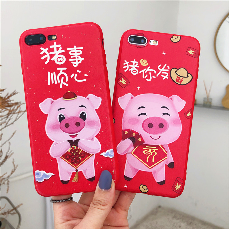3D Relief Case For Oppo F9 F5 A5 Cartoon Animal Cute Pig Soft TPU Case For Iphone XS Max 6 6S 7 8 Plus For Redmi 5 Plus (C1101)
