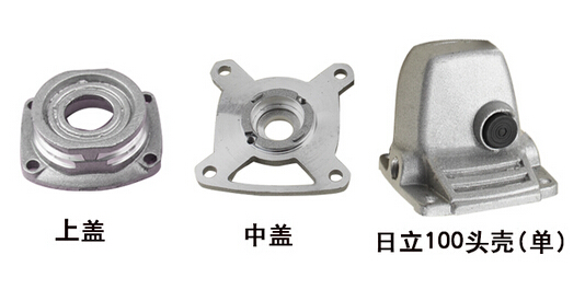 Electric Angle Grinder Head Shell For Hitachi 100 Angle Grinder Head Case Gear Box Protective Cover Accessories Spare Parts