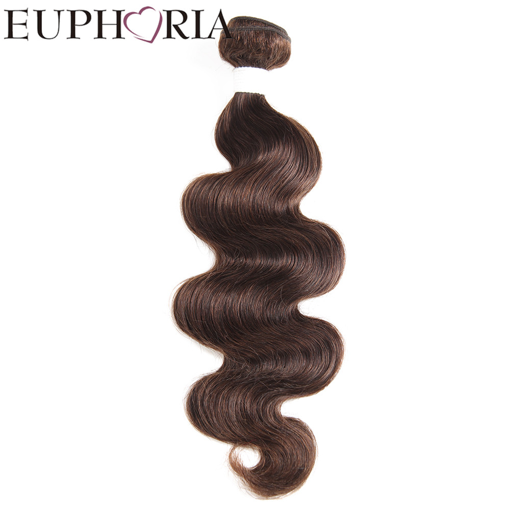 Euphoria Brazilian Body Wave Human Hair Weave Bundles 8 26inches
