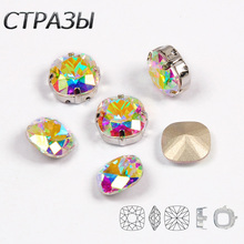 NEW Fat Square Bright Crystal AB rhinestones Glass sew on sliver gold base with hole diy/clothing accessories