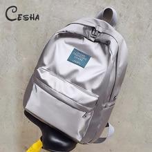 Women s Big Capacity Travel Backpack Female Brilliant Waterproof Nylon Backpack Girl s Shopping Shoulders Bag
