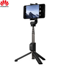 Asli Huawei Honor Perjalanan Tripod Wireless Selfie Stick AF15 Portable Bluetooth3.0 Monopod untuk IOS/Android/Huawei Ponsel Pintar(China)