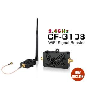 Image 1 - 4 W Wifi Drahtlose Breitband Verstärker 2,4 Ghz 802.11n Power Verstärker Palette Signa Booster für wifi Router Wifi Signal Repeater