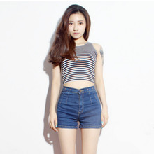 Cotton Crop Top Crop