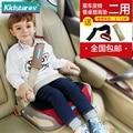 Детское автокресло подушка в 3-12 лет детское автокресло простой и портативный