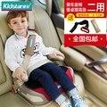 Cojín del asiento de coche de niño 3-12 años de edad del bebé asiento de coche simple y portátil