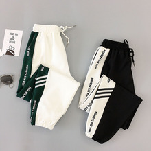Patchwork Hip Hop Cargo Pants Women Fashion Casual Harem Pants Spring Unisex Sport Pants BF Harajuku Women's Sports Pants