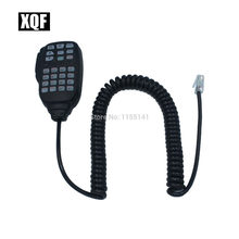 XQF Handheld Speaker Microphone Mic HM-133V For icom radio IC-2200H IC-V8000(China)