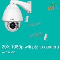 1080P WIFI Hikvision Auto Tracking Ptz Ip Camera With Audio Wireless P2P ONVIF 20X Zoom IR