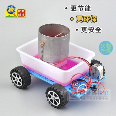 Power car by temperature difference Heat energy is converted into a model of electrical energyPower car by temperature difference Heat energy is converted into a model of electrical energy