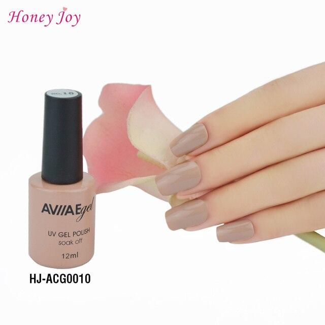 AVIIAE Nude Gel Nail Polish Long-Lasting Nail Gel Soak-off LED UV Lamp