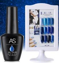 AS Glitter Blue Series UV Gel Nail Polish UV Long lasting Soak off UV Gel LED