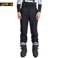 WHS New Men Ski Trousers Brands Outdoor Warm Snowboard Pants Coat Male Waterproof Snow Trouser Man