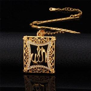 Image 2 - U7 Allah Pendant Vintage Jewelry Muslim Allah Necklace for Men Women  P329