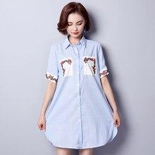Plus Size XL-5XL Women Flower Embroidery Blue Striped Long Shirts Dress Ladies Patches Split Blouse Summer Cute Casual Tops L628