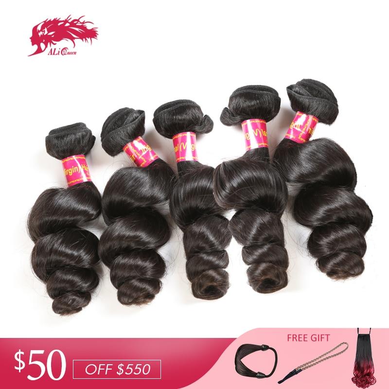 Ali Queen Hair Brazilian Loose Wave Human Hair Bundle 10Pcs Lot Natural Color 12-30inches Hair Weaving Extensions Virgin Hair