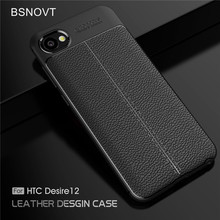 For HTC Desire D12 Case Soft Silicone Leather Shockproof Anti-knock Case For HTC Desire D12 Cover For HTC Desire D12 5.5