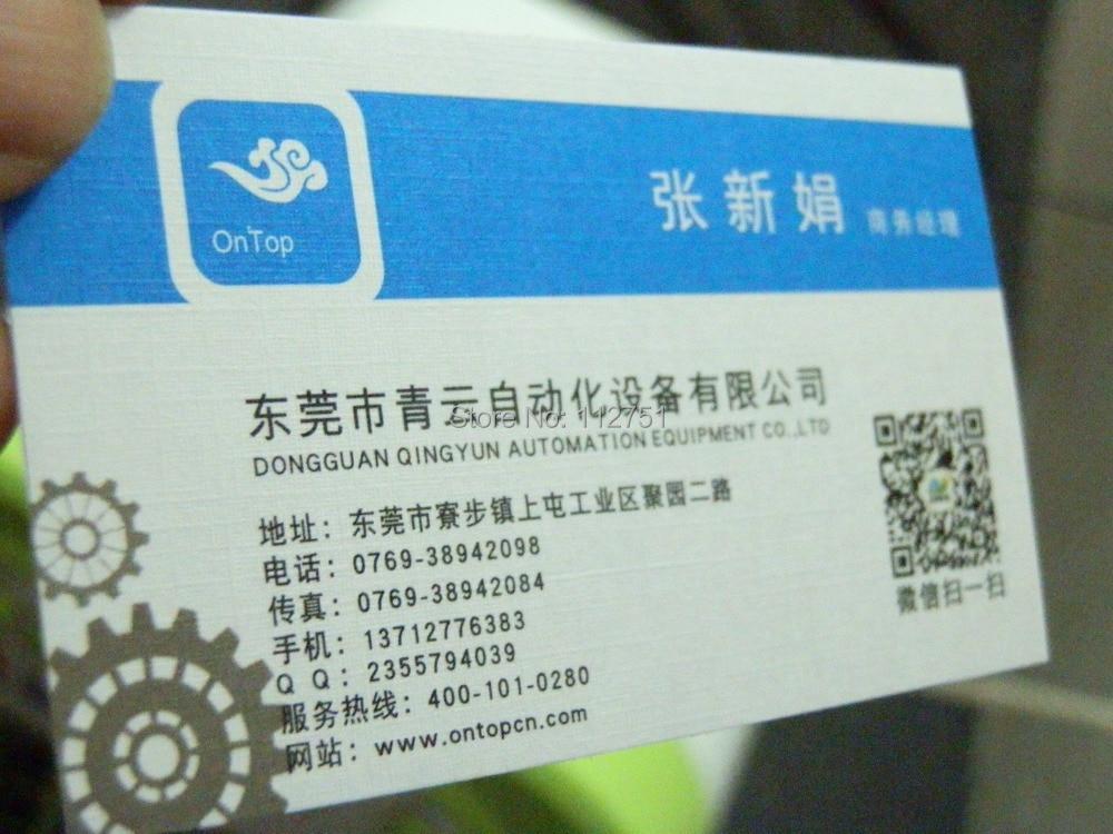 300gsm texture paper business card printing rasied Spot UV + ...
