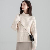 2018 New Fashion High Collar Sweater Women's Fashion Irregular Knit Bottoming Shirt Autumn and Winter Warm Wild Sweater